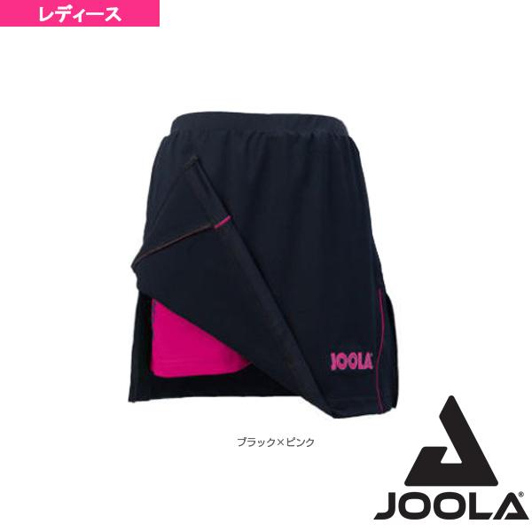 ヨーラ 卓球ウェア  JOOLA SKIRT MESA V2/スカート メサ V2/レディース