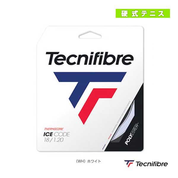 ICE CODE/アイス コード(TFG420/TFG421/TFG422)