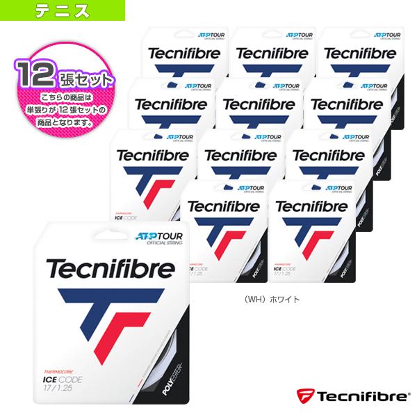 『12張単位』ICE CODE/アイス コード(TFG420/TFG421/TFG422)