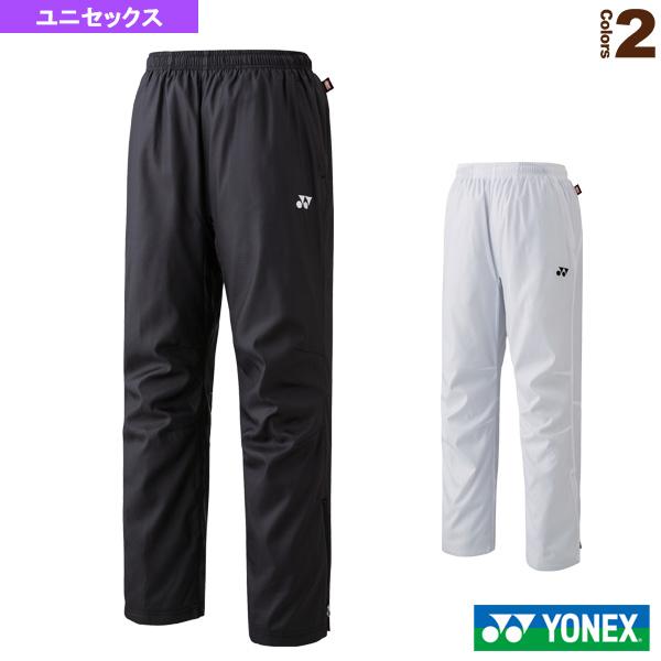 裏地付ウィンドウォーマーパンツ/ユニセックス