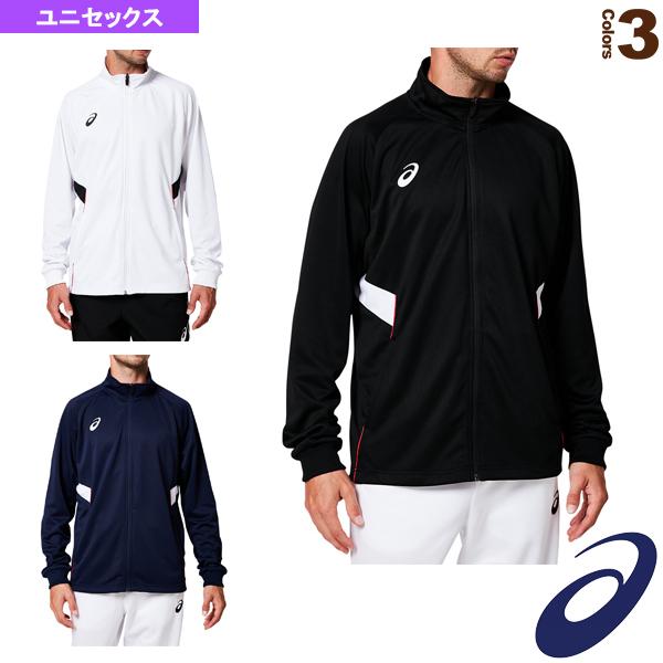 トレーニングジャケット/ユニセックス(2031A661)