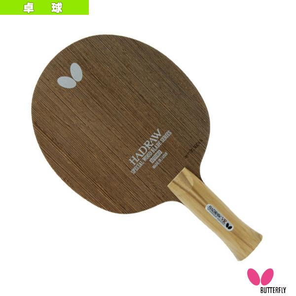 ハッドロウ・VR/アナトミック(36772)