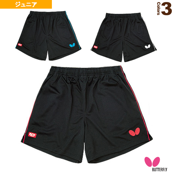 パステップ・パンツ/ジュニア(51760)