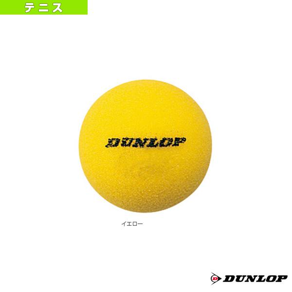SPONGE YL/スポンジ YL/1個(DA59901)