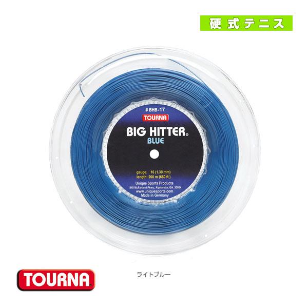 トーナ ビッグヒッターブルー/200mロール(BHB-R)