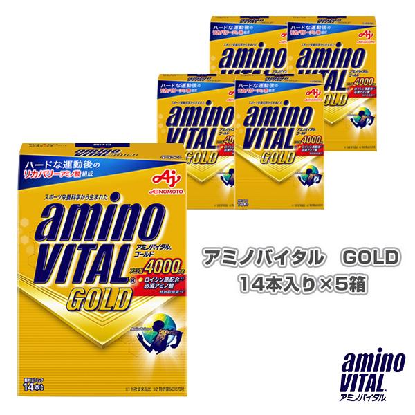 アミノバイタル GOLD/14本入り×5箱(16AM-4010)