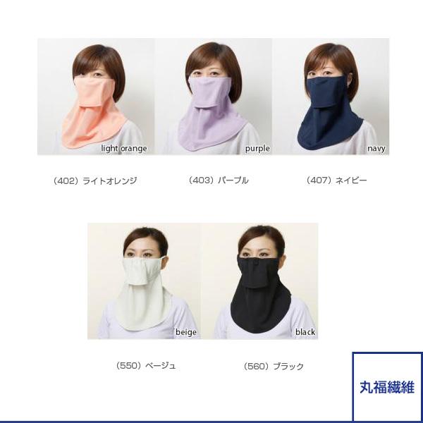 ヤケーヌスタンダード/日焼け防止専用UVカットマスク