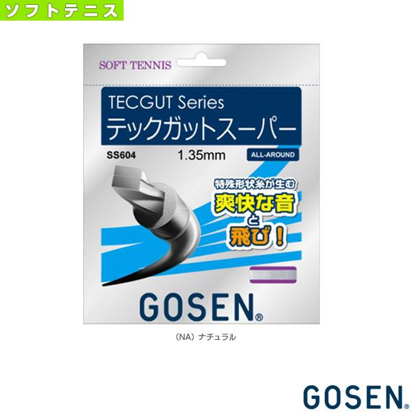 テックガットスーパー/TECGUT SUPER(SS604)