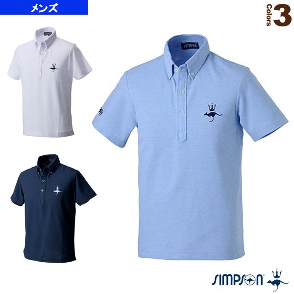 ボタンダウンシャツ/メンズ(STW-31010)