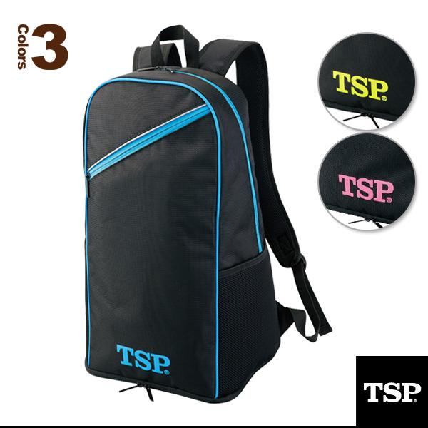 TSPバックパック(042407)