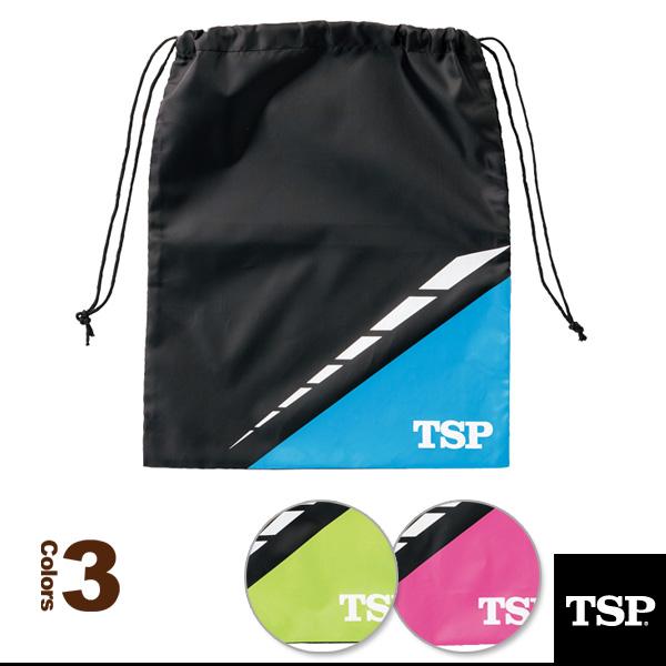 TSPシューズ袋(042408)