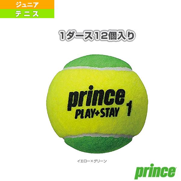ステージ 1 グリーンボール/STAGE 1 GREEN BALL/1ダース・12球入(7G321)