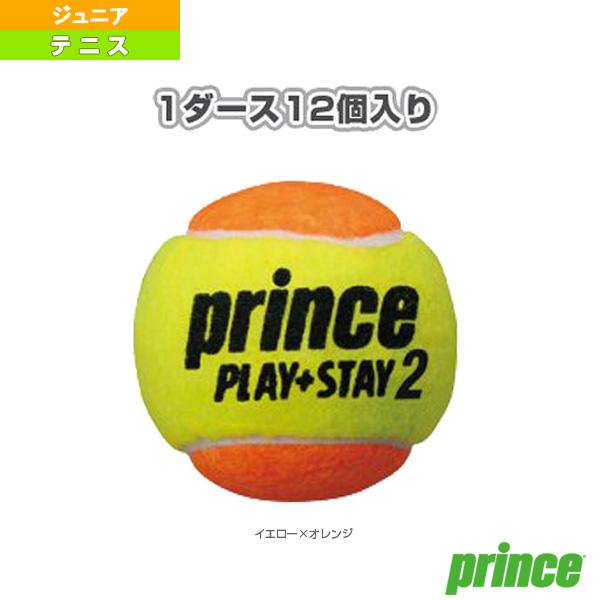 ステージ 2 オレンジボール/STAGE 2 ORANGE BALL/1ダース・12球入(7G324)