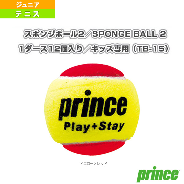 ステージ 3 レッドボール/STAGE 3 RED BALL/1ダース・12球入(7G329)