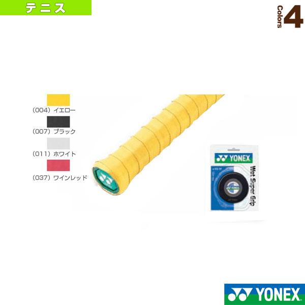 ウェットスーパーグリップ5本パック/ケース付(AC102-5P)