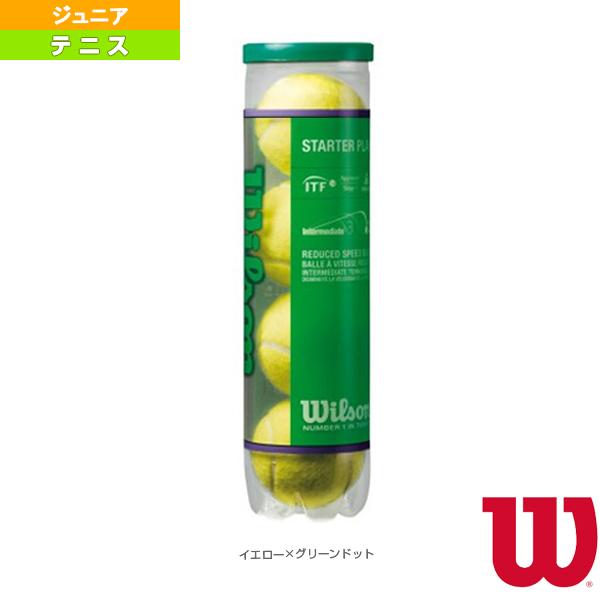 STARTER PLAY BALL『4球入り』スターター・プレー・ボール(WRT137400)