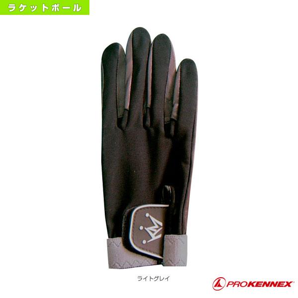KM Vapor Glove(AGL120)