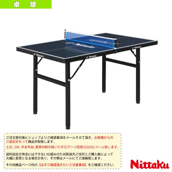 ニッタク 卓球コート用品 ピポン/ミニ卓球台・専用サポート・専用ネット付
