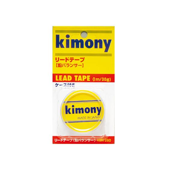 リードテープ(KBN260)