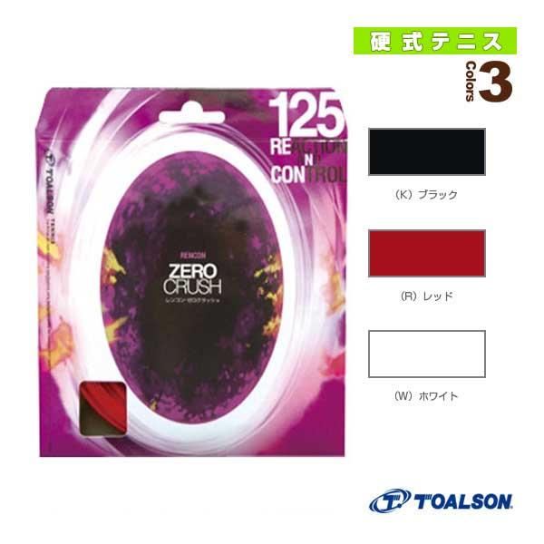 レンコン・ゼロクラッシュ125/RENCON ZEROCRUSH 125(7352520)