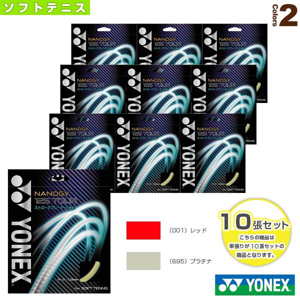 『10張単位』ナノジー125ツアー/NANOGY 125 TOUR(NSG125T)