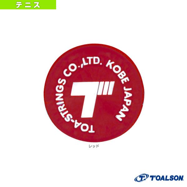 トアルソンロゴ 振動止め(1ENO123R)