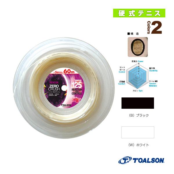 レンコン・ゼロクラッシュ125/RENCON ZEROCRUSH 125/60mロール(7352523)