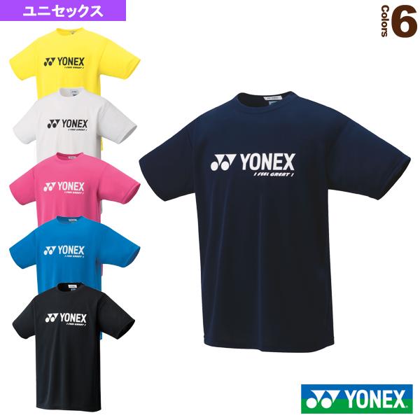 ベリークールTシャツ/ユニセックス(16201)
