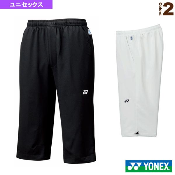 7分丈プラクティスパンツ/ユニセックステニスウェアバドミントンウェア男性用