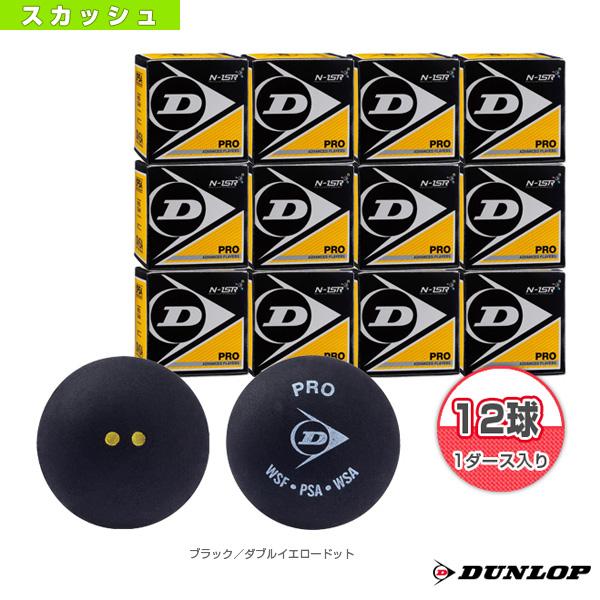 『1箱/12球単位』PRO XX(DA50036)
