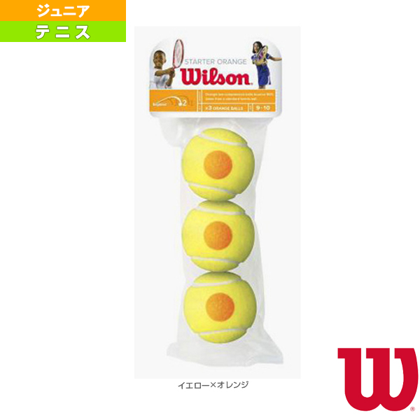 STARTER GAME BALL『3球入り』スターター・ゲーム・ボール(WRT137300)