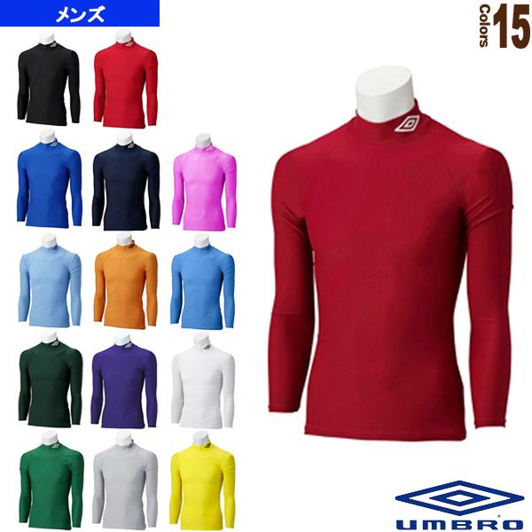 アンブロ オールスポーツアンダーウェア  ロングスリーブ パワーインナーシャツ/メンズ
