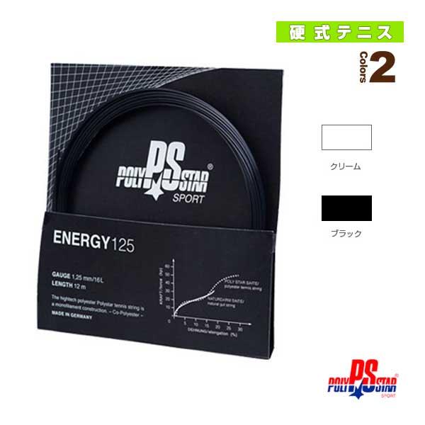 ENERGY/エナジー 12m/1.25mm/1.30mm