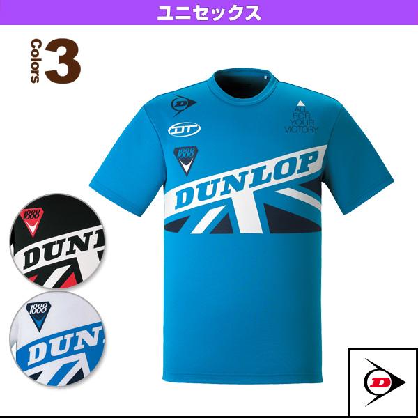 Tシャツ/ユニセックス(TDL-8440)