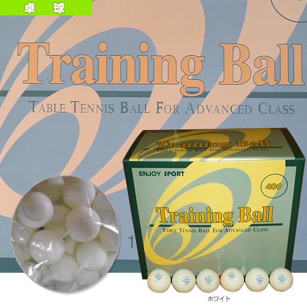 ?照和商事 卓球ボール  1スター 40mm トレーニングボール/10ダース