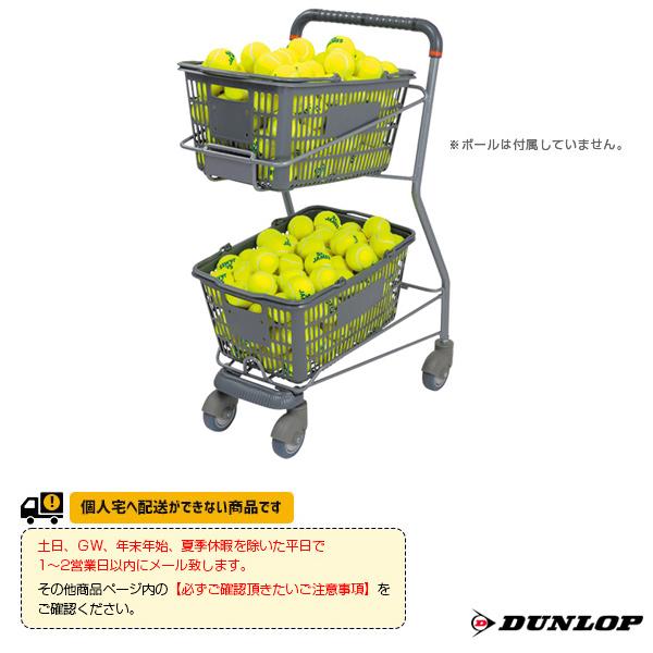 ボールカゴ/カゴ2個付(TC-030)
