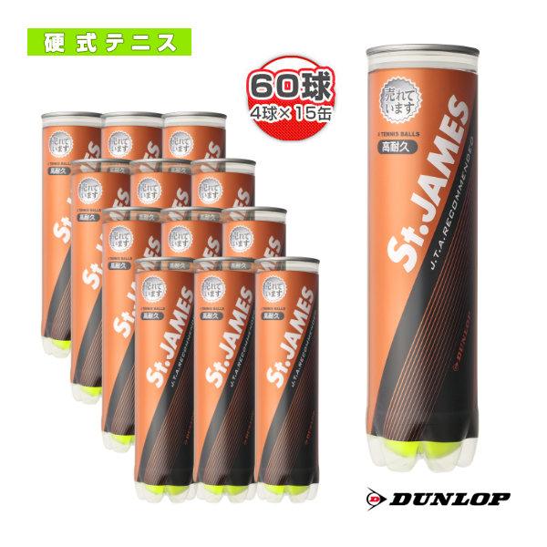 St.JAMESテニスボール
