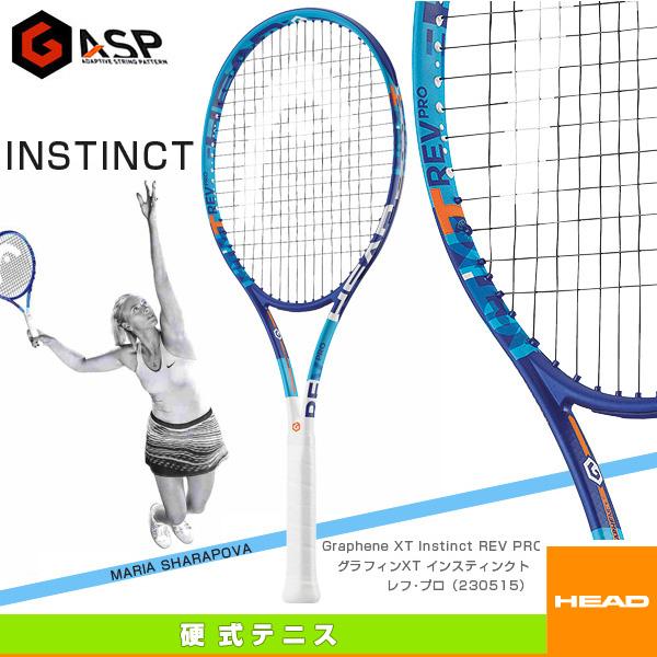 Graphene XT Instinct REV PRO/グラフィンXT インスティンクト・レフ・プロ(230515)